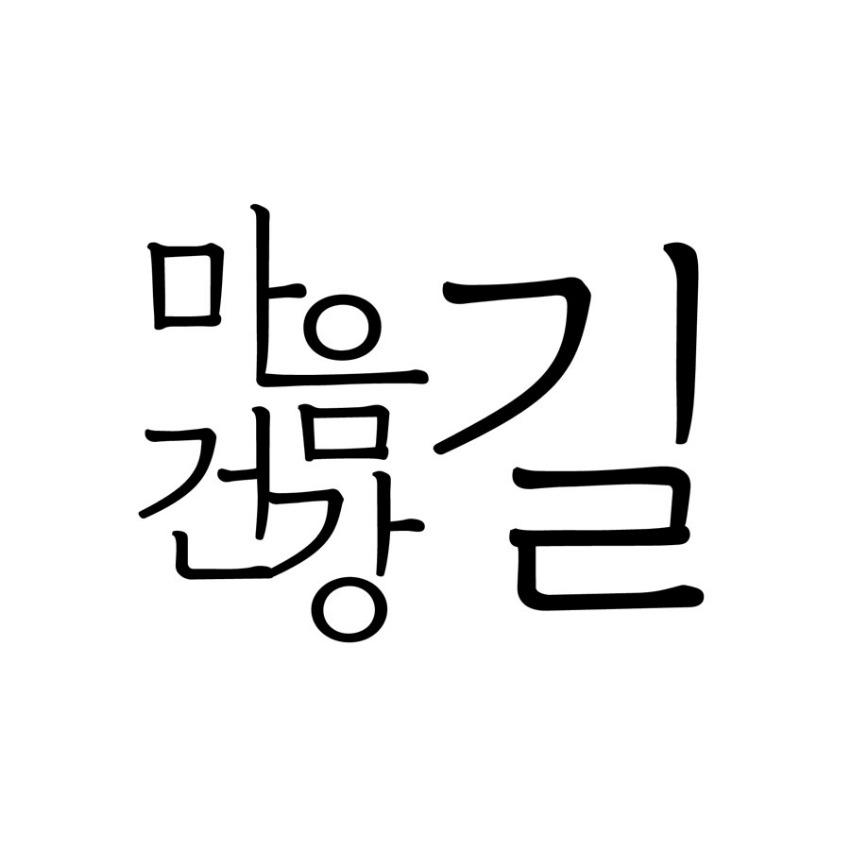 main (1).jpg