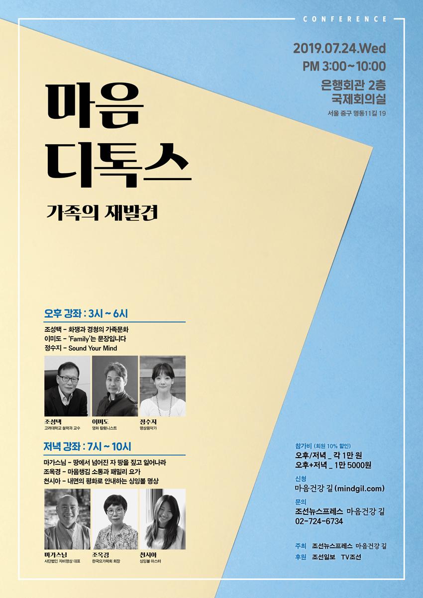 4차_B2_poster(0604)-고.jpg