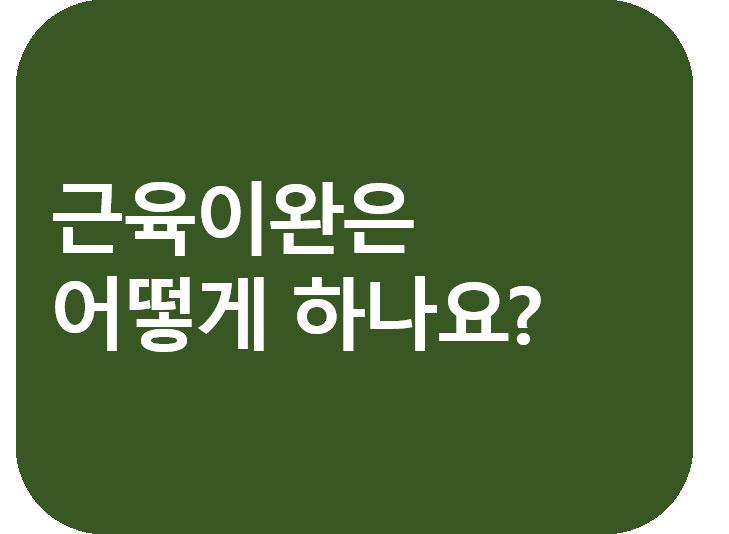 궁금.JPG