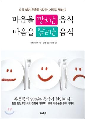 1021 foodtheraphy2 (2).jpg